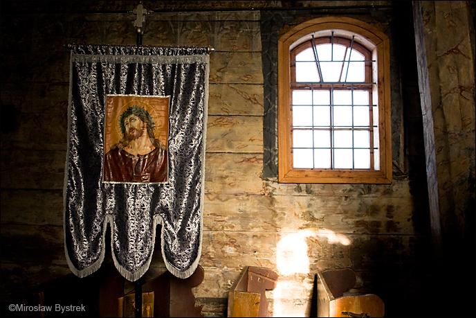 Wnętrze cerki w Wysowej.