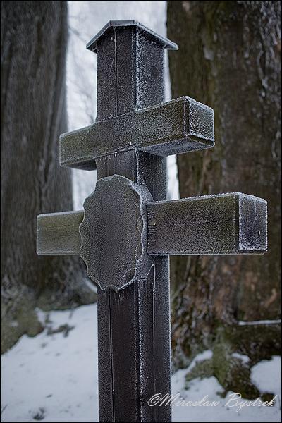 krzyż dwuramienny