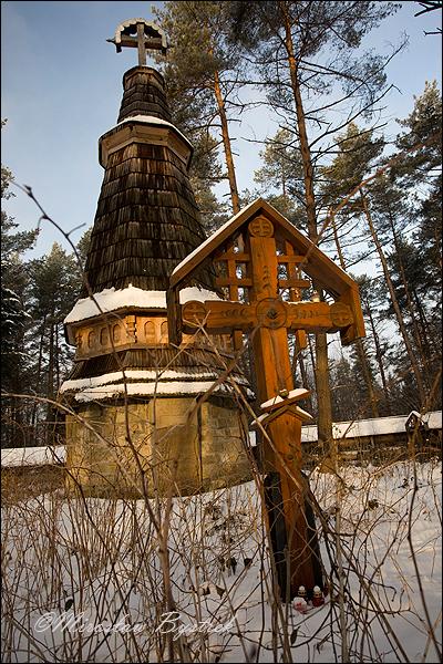 Gładyszów cmentarz nr 55