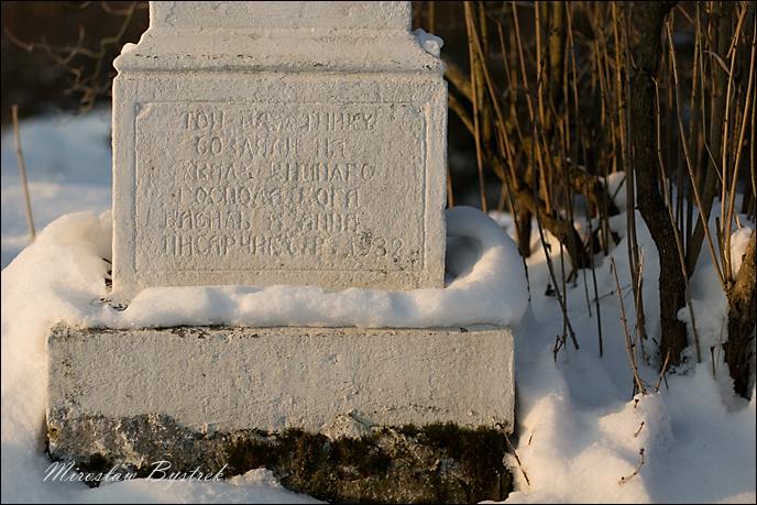 inskrypcja na krzyżu przydrożnym w Owczarach