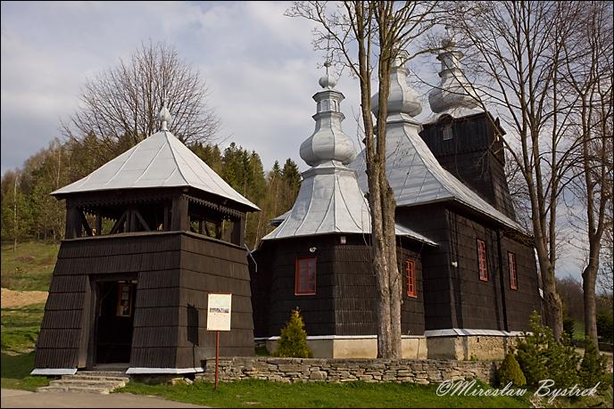 Banica k. Izb - cerkiew śś Kosmy i Damiana XVIII w.