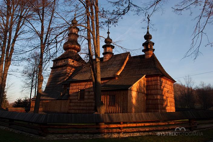 Ropica Górna cerkiew