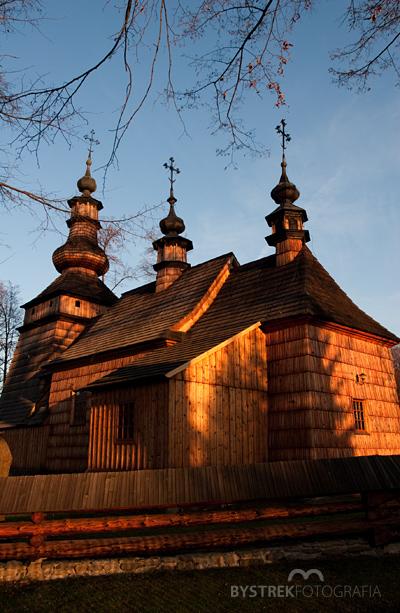 Ropica Ruska cerkiew