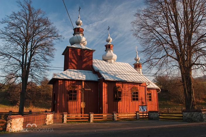Bodaki cerkiew