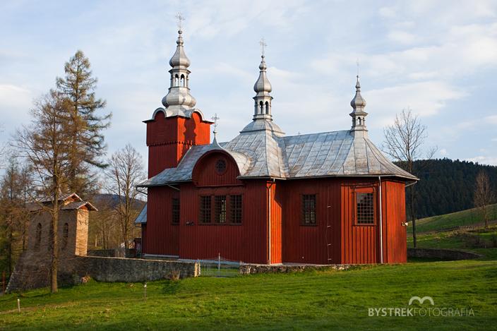 Czyrna cerkiew