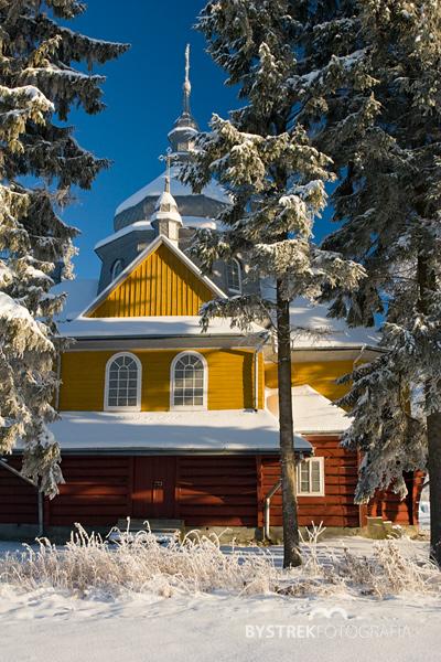 Gładyszów cerkiew