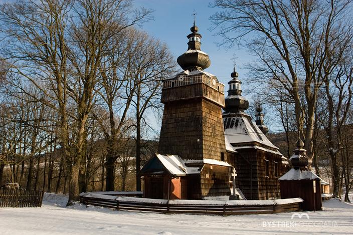 Hańczowa cerkiew