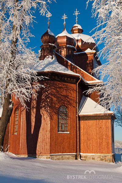 Konieczna cerkiew