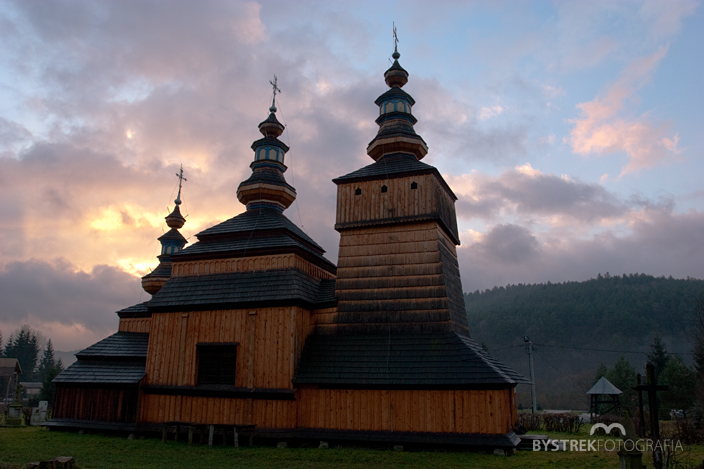 Krempna cerkiew