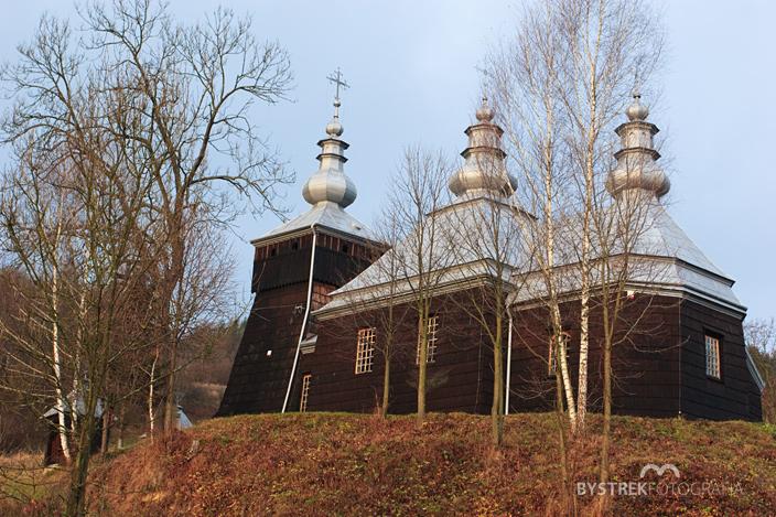 Kunkowa cerkiew