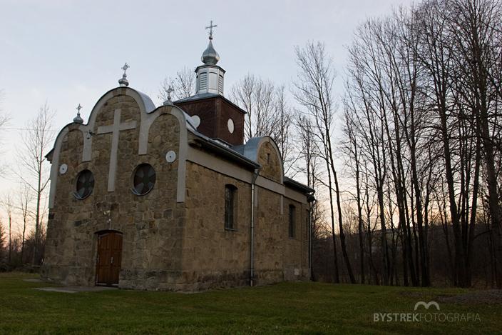 Rozdziele cerkiew