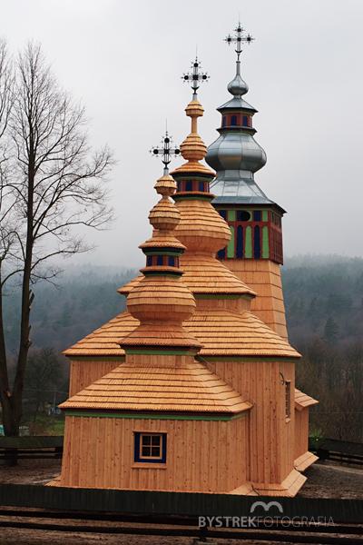 Świątkowa Mała cerkiew