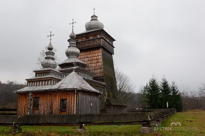 Świątkowa Wielka cerkiew