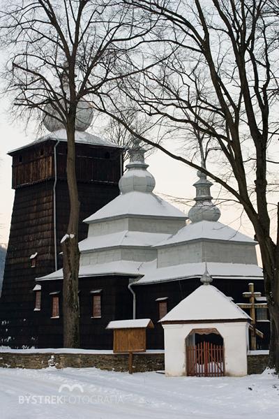 Uście Gorlickie cerkiew