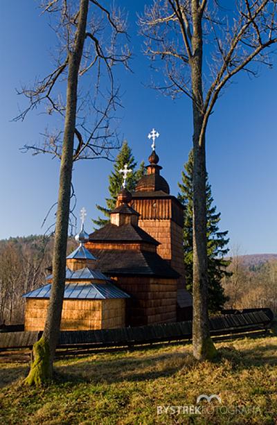 Wołowiec cerkiew