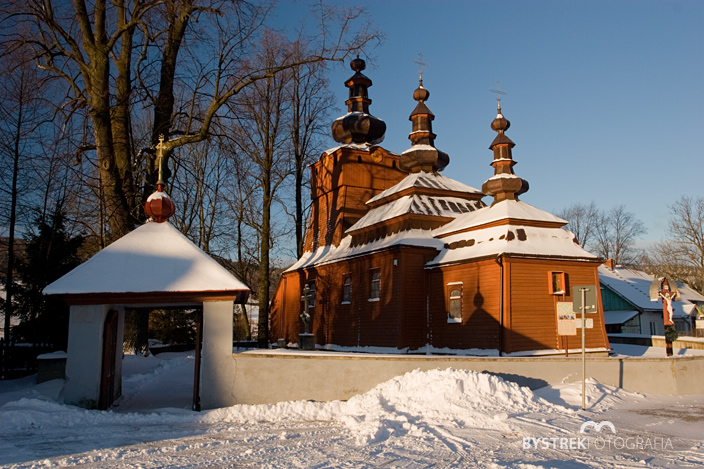 Wysowa cerkiew