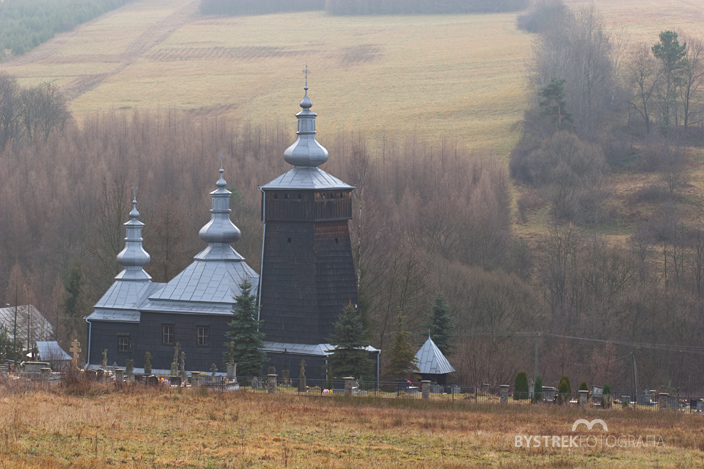 Leszczyny cerkiew